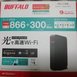 BUFFALO 無線LAN親機  WHR-1166DHP4