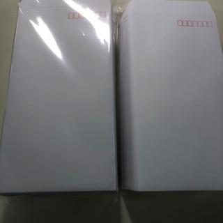 長3封筒(白)
