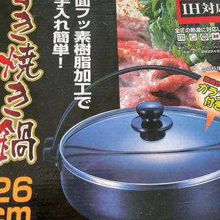 IH対応!すき焼き鍋