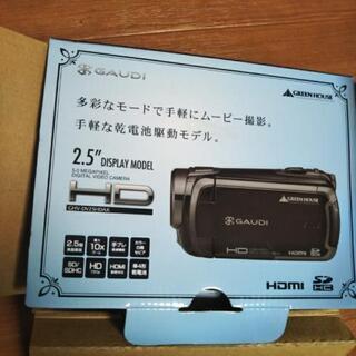 お渡し決定!ありがとうございました!GAUDI HD対応ビデオ...