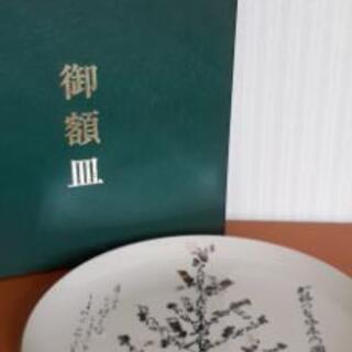 珍絵皿  飾り皿  和皿