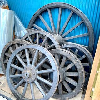 骨董品 荷車の車輪(サイズ別にお値段異なります)
