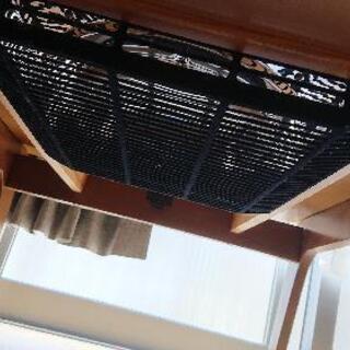 お洒落なローテーブル(コタツ付き) - 横須賀市