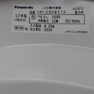 パナソニック照明2個セット - 大阪市