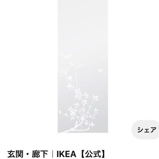 【IKEAおしゃれミラー】UTSIRA 花柄模様ミラー