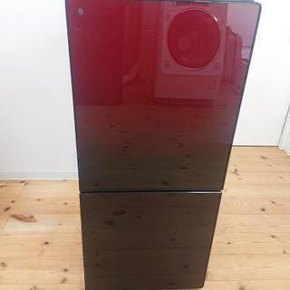 冷蔵庫  ユーイング  UR-FG110J  2018年製  110L