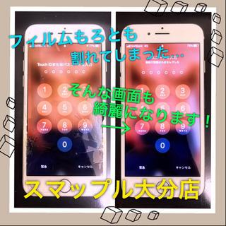 iPhone8 画面の破損 元に戻ります!