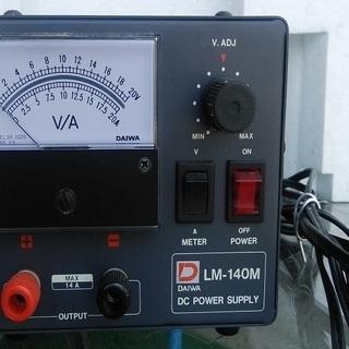 低電圧電源