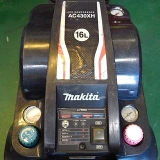 【店舗同時販売中】マキタ コンプレッサー AC430XH