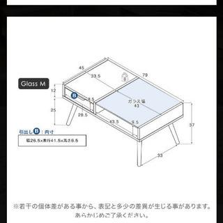 LOWYA ガラス天板ローテーブル
