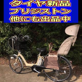 ✴️✴️タイヤ新品✳️✳️D02D電動自転車M02M☯️☯️ブリ...