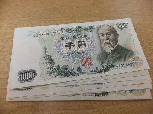 円 札 500