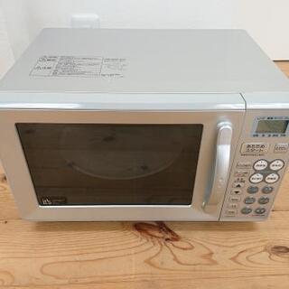 電子レンジ  SANYO  EMO-CH7  2004年製
