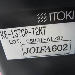事務イス 肘あり イトーキ製トリノ KE-137CP-T2N7  ブルー - 売ります・あげます