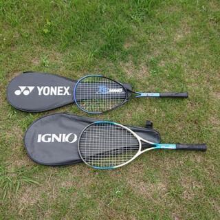【値下げ】YONEX IGNIO asics 軟式テニスラケット...