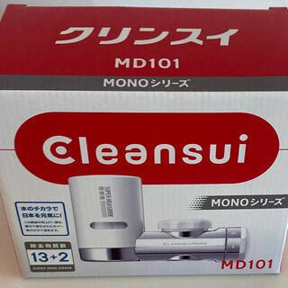 未使用 蛇口取付型 浄水器 クリンスイ Cleansui MD1...