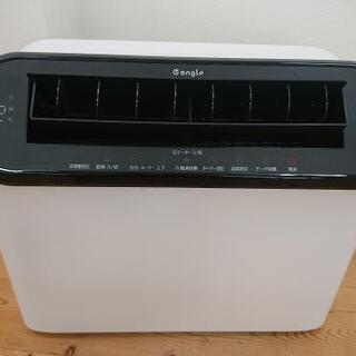 衣類乾燥除湿機   KOIZUMI  ANG-CD-A2  20...