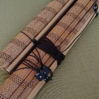 竹すだれ 巻き取り式 2組セット