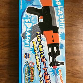 (新品未使用)電動ウォーターライフル