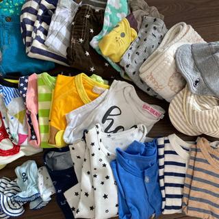ベビー 赤ちゃん 服 トップス パンツ 80