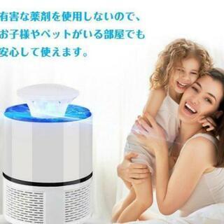 新品(1個限定)LED 薬剤不使用♥️ 蚊取り器 虫除け USB...