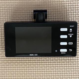 ドライブレコーダー コムテックHDR-101