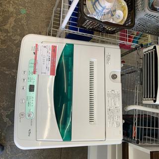 YAMADA☆4.5kg☆全自動洗濯機☆ステンレス槽だから…