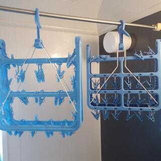 洗濯 物干し 用具 ブルー  2つあります!