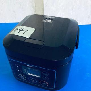 441番 Haier✨マイコンジャー炊飯器✨JJ-M30B(K)‼️