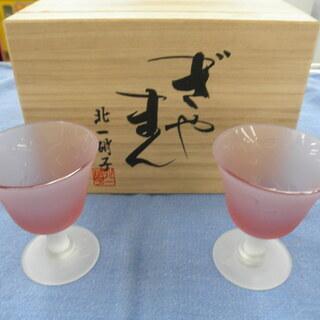 北一硝子 ぎやまん 冷酒グラス ペアセット ピンク 桜 札幌 西岡店