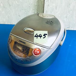 445番 TOSHIBA✨IH保温窯✨RC-6PX‼️