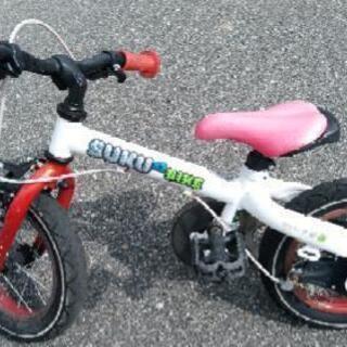 子供用自転車16インチ デポオリジナル