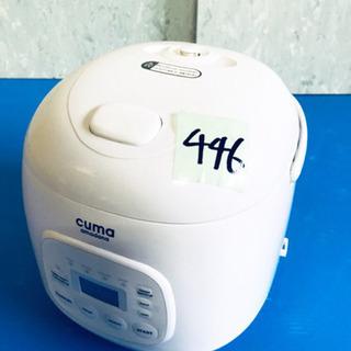 446番 Cuma✨マイコン式炊飯器✨CM-RC03‼️