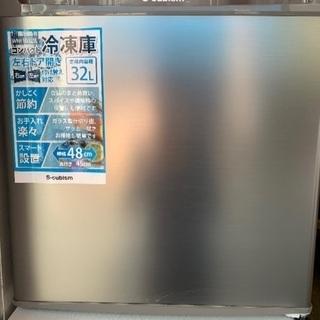 エココロ上北沢★冷凍庫 ワンドア 2017年製