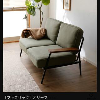 【無料0円】2人掛け スチール脚コンパクトソファ