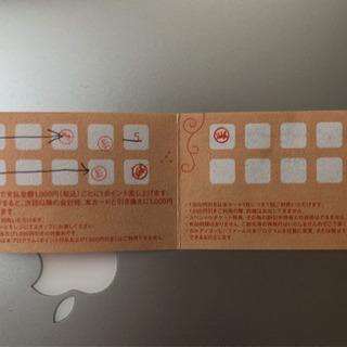 KALDI 店舗限定ポイントカード