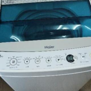 ハイアール  4.5Kg洗濯機