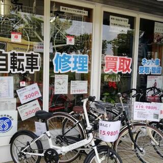 医療従事者の方、自転車修理の工賃を半額にさせていただきます。