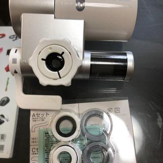 三菱レイヨン クリンスイ CSP601-SV 浄水器 蛇口取り付け型