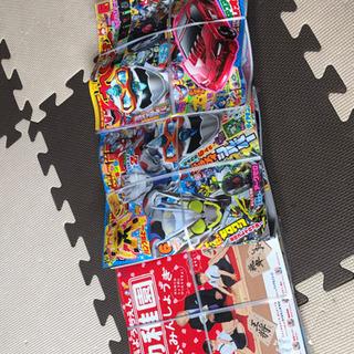 男の子用雑誌
