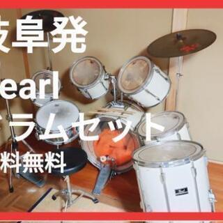 Pearl ドラムセット ビートインシリーズ