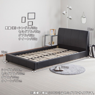 ベッド セミダブル ニトリ