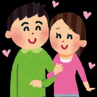 【オンライン講座、6/7(日)】男女の違いを理解してパートナーと...