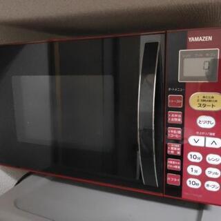 電子レンジ(オーブン機能つき)赤色