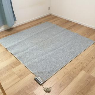 ホットカーペット 178×175cm