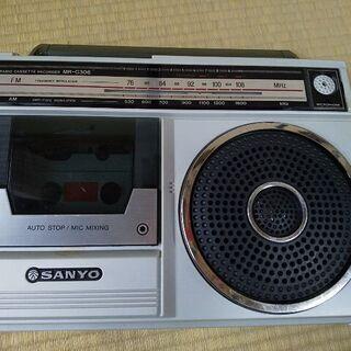 【レトロ】サンヨーラジカセ MR-G306