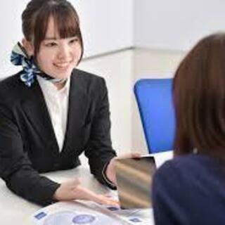 【★急募!!】正社員 未経験歓迎 携帯ショップの受付スタッフ