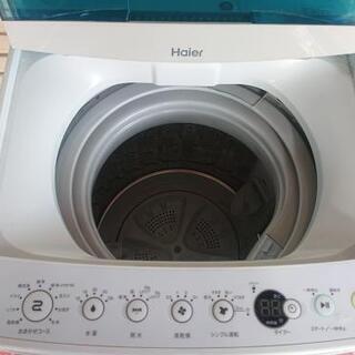 洗濯機  ハイアール  JW-C45A  4.5kg  2018年製