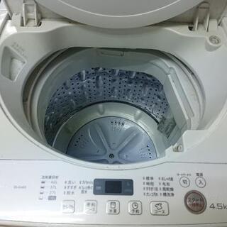 洗濯機  シャープ  ES-G4E3-KW  4.5kg  20...