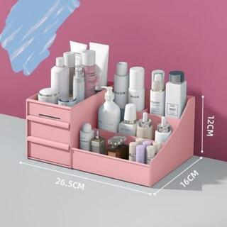 新品 化粧品収納ボックス コスメボックス 小物入れ 卓上収納 櫛...
